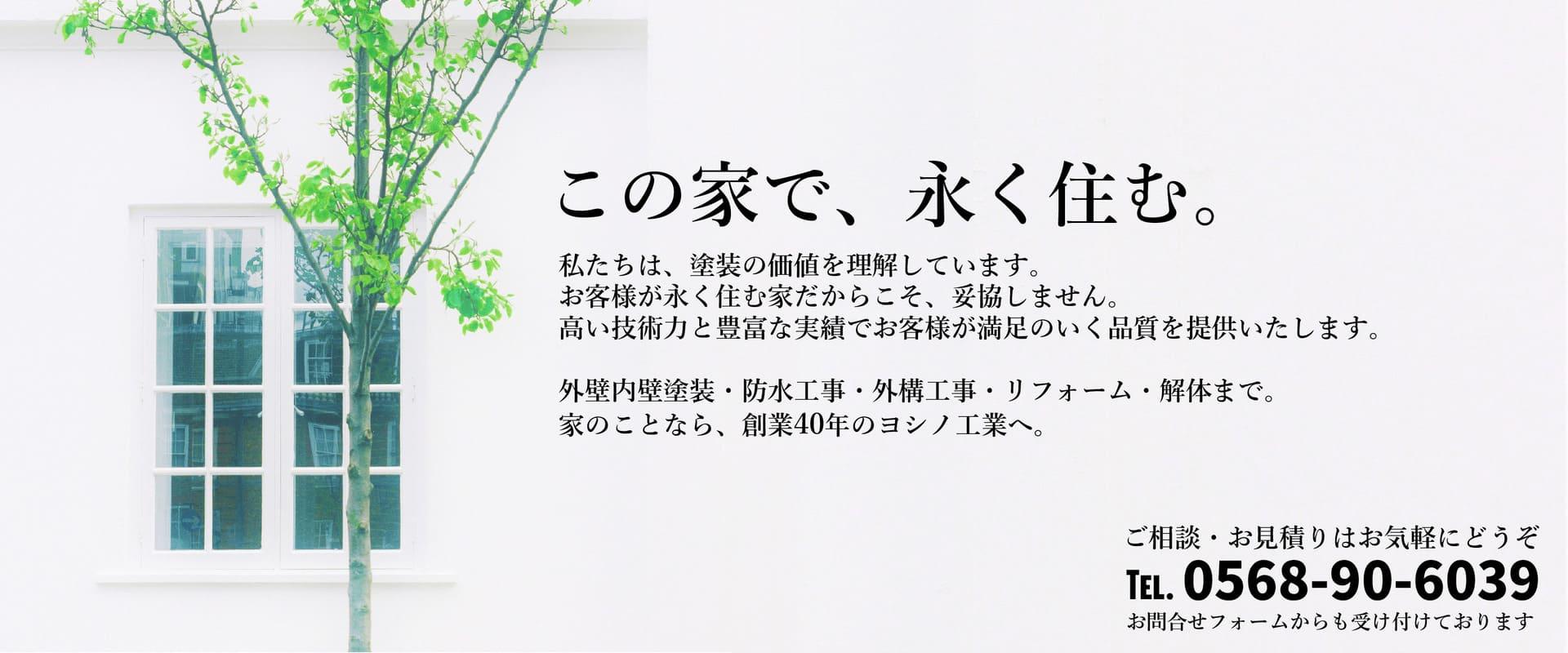 TopImage-01_1920x800_cmp