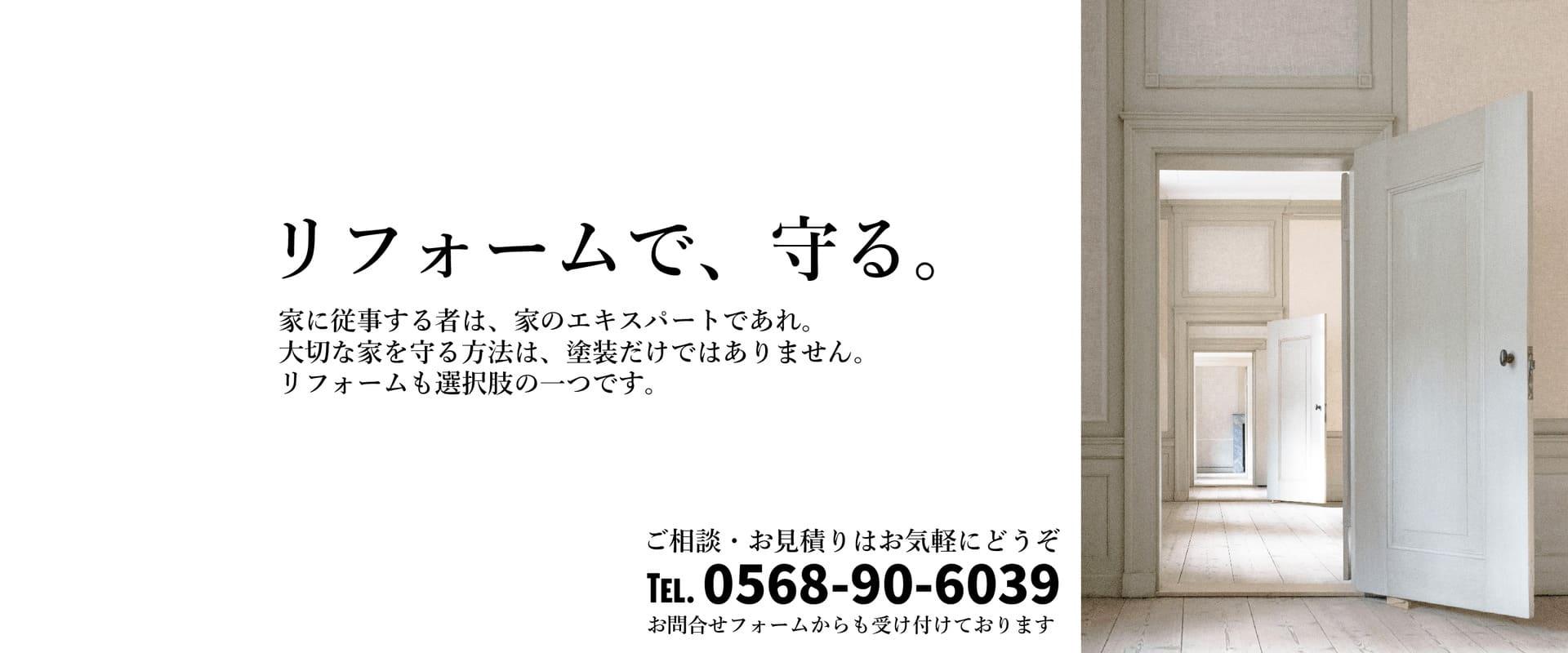 TopImage-02_1920x800_cmp